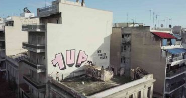 1up graffiti olympics
