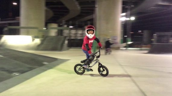 Future Generation of BMX