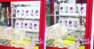 12 iphones greifarmautomaten