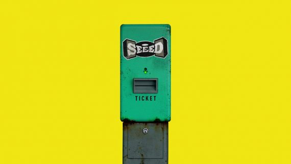 seeed ticket