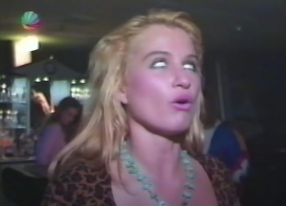Techno TV Reportage 90er